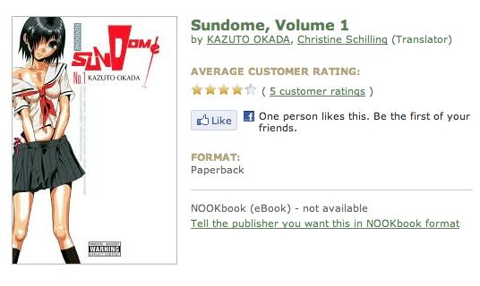 Sundome Vol 1 Image
